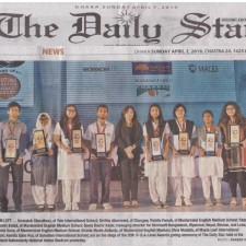 Daily Star Awardee
